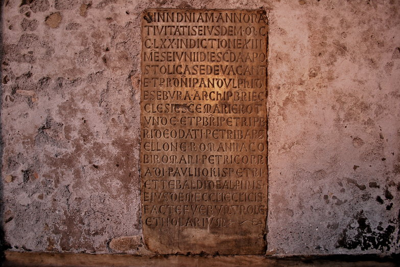 Pantheon Inscription