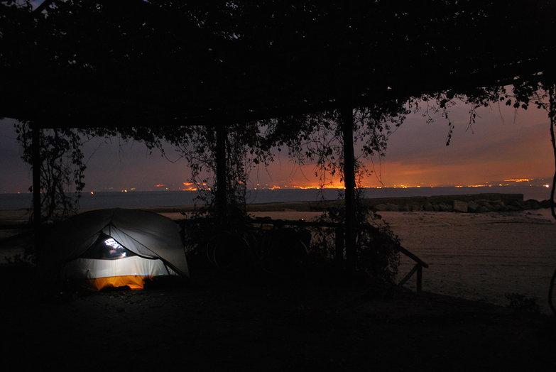 Gazebo Free Camp
