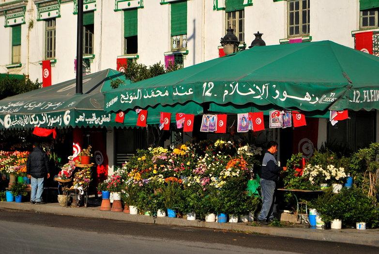 Tunis Flower Market