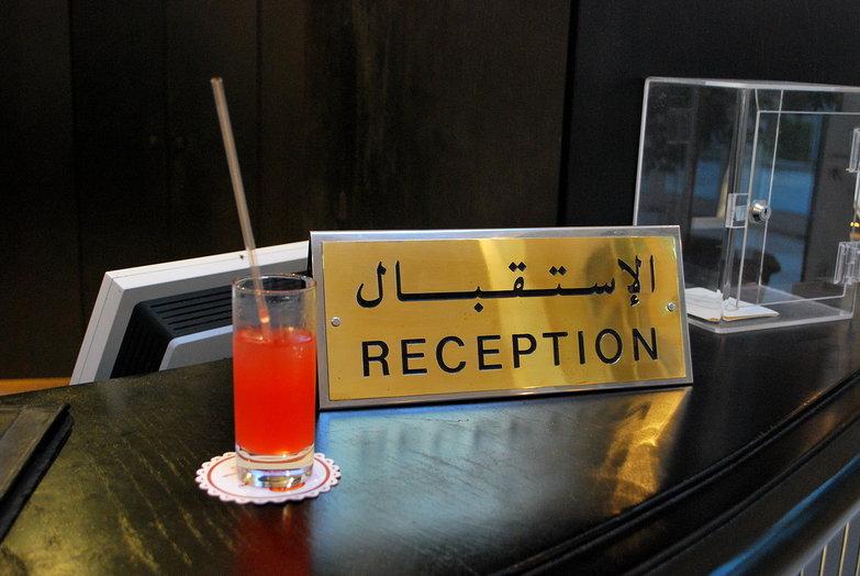 Hotel du Parc Reception