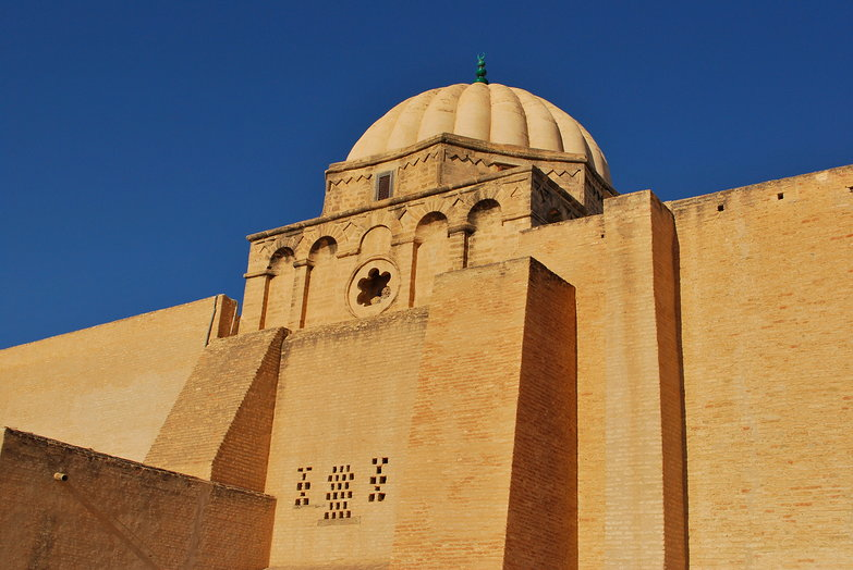 Kairouan's Great Mosque