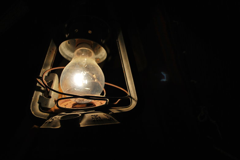 Aging Lantern
