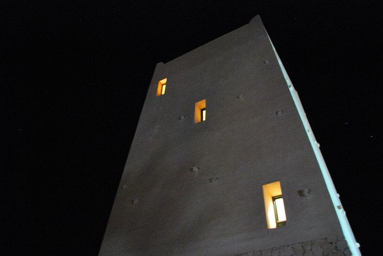 Hotel Pansea Observatory
