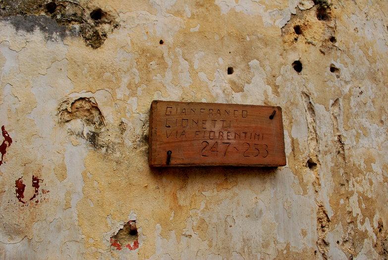 Matera Sign