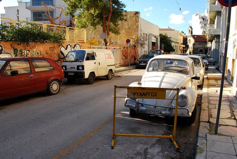 Patras Street