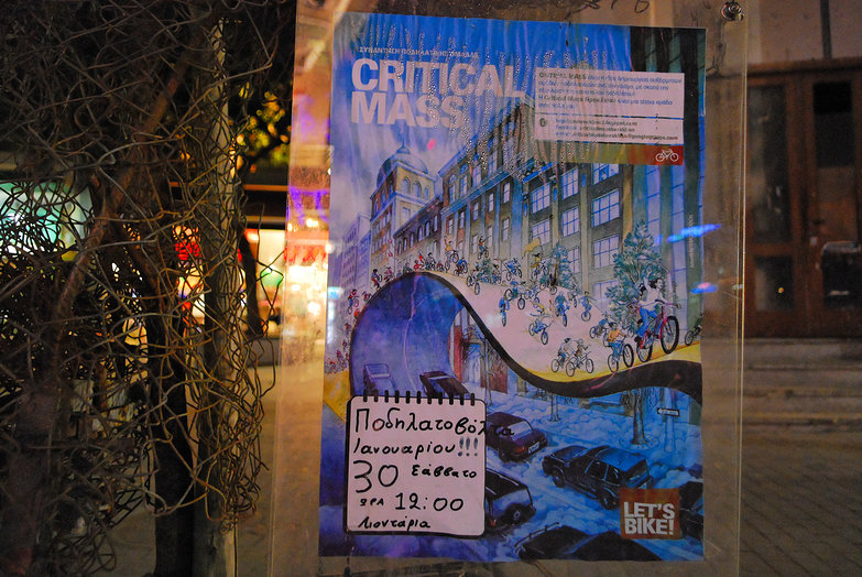 Greek Critical Mass Poster