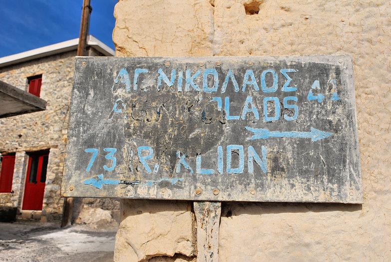 Lasithi Plateau Signpost