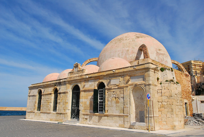 Hania Mosque