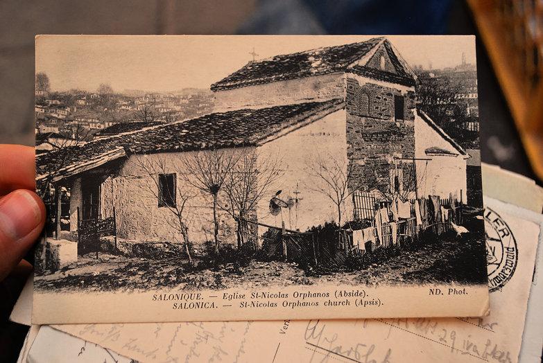 Salonica Postcard