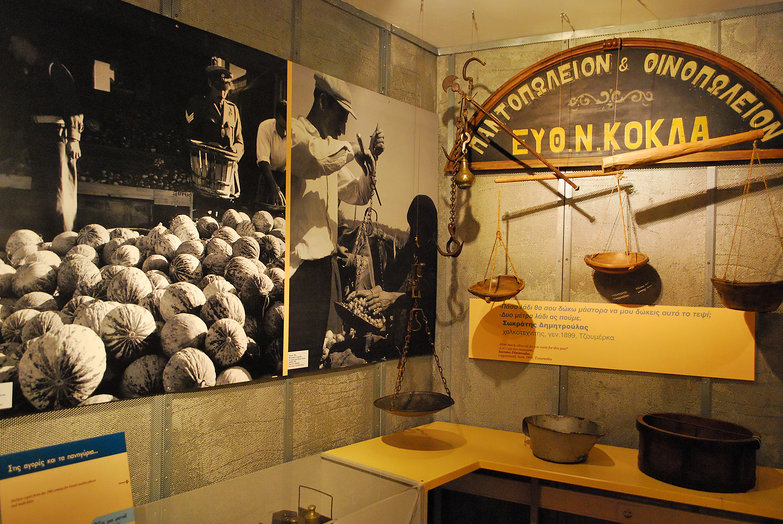 Museum of Greek Folk Art: Man & Tools Exhibition