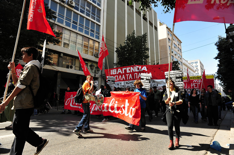 Athens General Strike