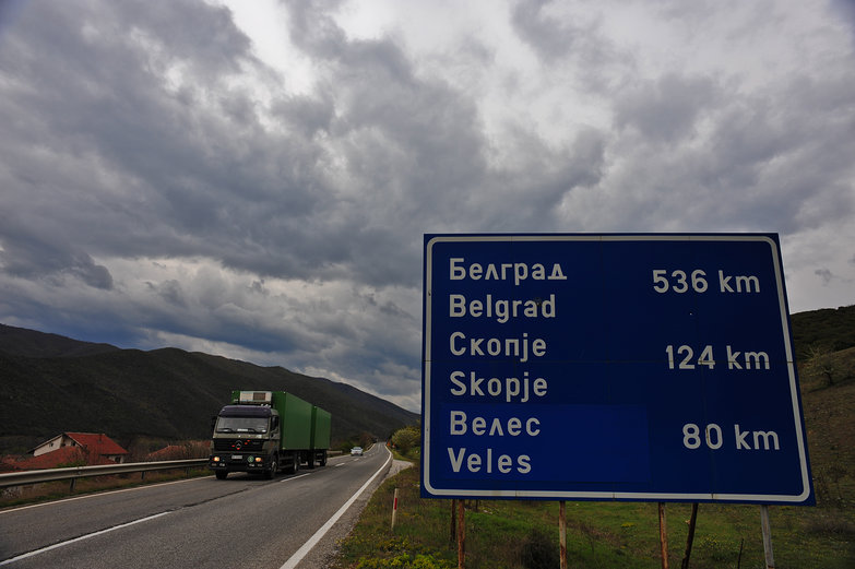 Macedonian Highway