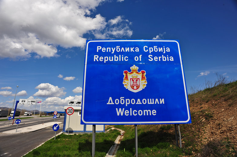 Republic of Serbia: Welcome