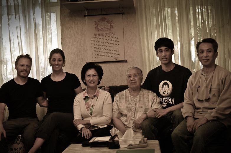 Us & Some of Ba Noi's Family