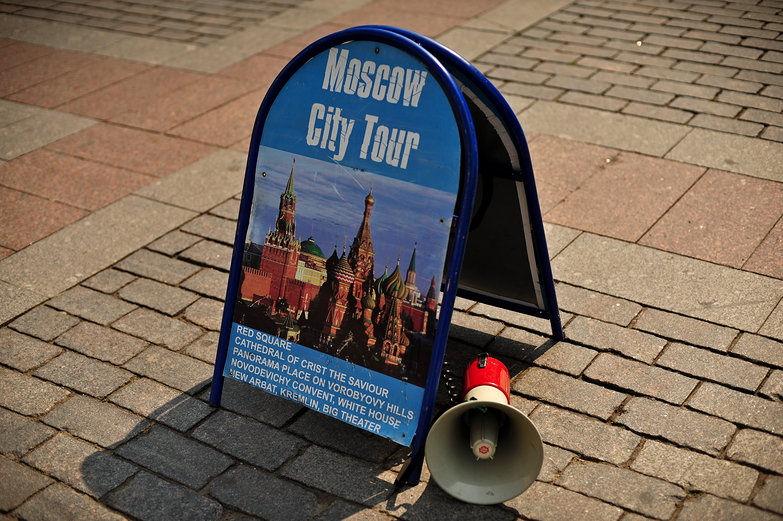Moscow City Tour Sign