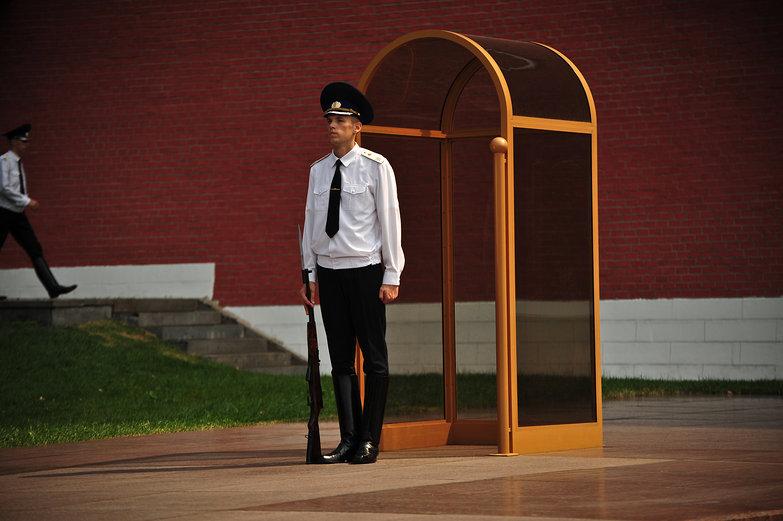 Russian Guard