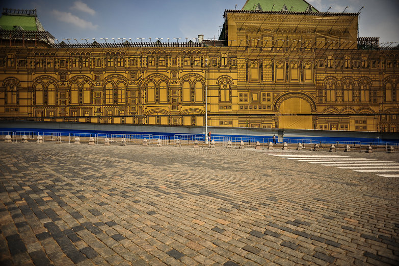 Red Square & Building Under Repair