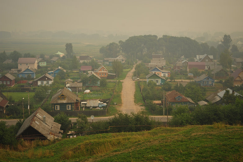 Smoky View of Pereslavl-Zalessky
