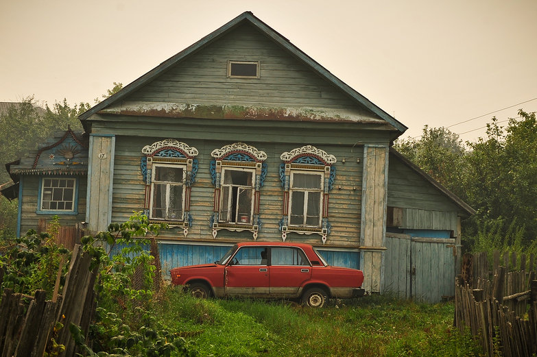 Russian Home & Car