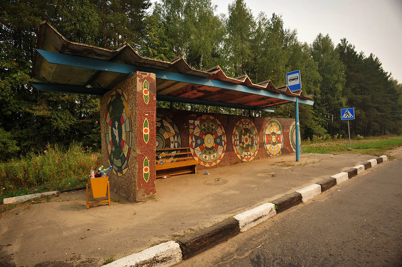 Russian Bus Stop