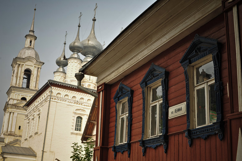 Russian Church & House