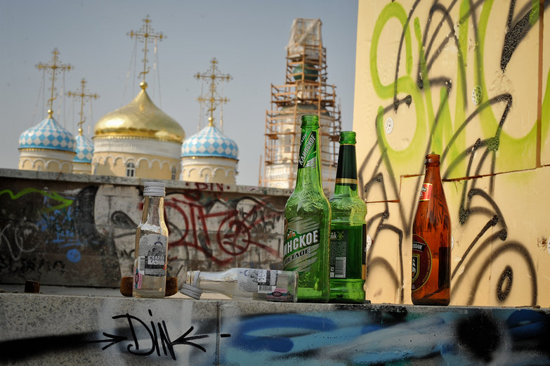Kazan Church & Alcohol Bottles