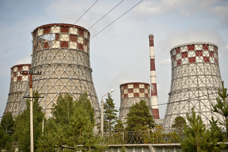 Russian Nuclear Power Plant