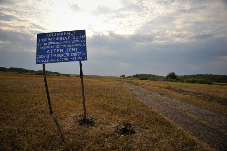 Old Kazakh Border?