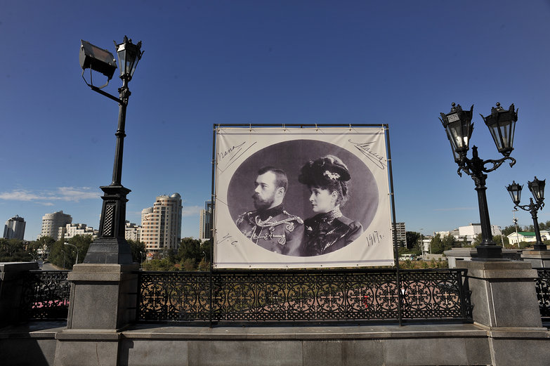 Yekaterinburg Romanov Memorial