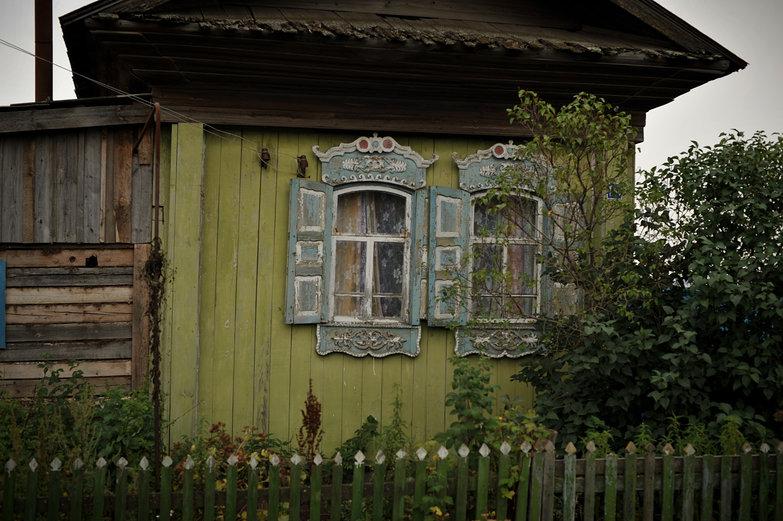 Siberian Home