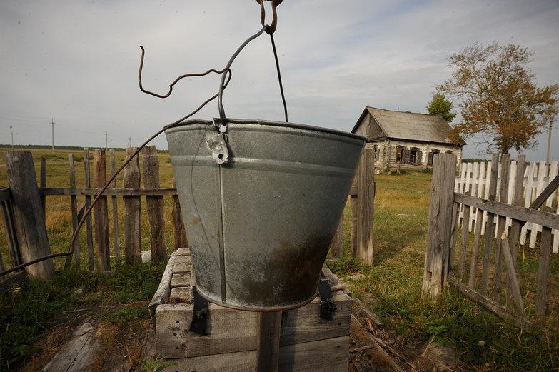 Siberian Well Bucket