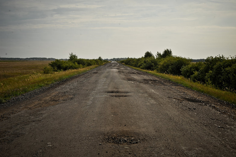Russian Side Road