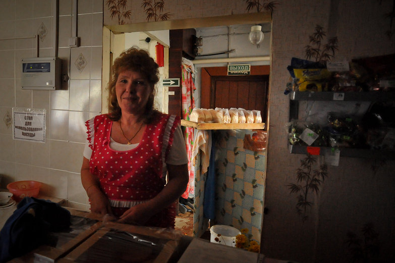 Friendly Altay Woman at Her Cafe