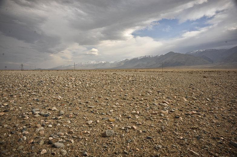 Rocky Mongolian Landscape