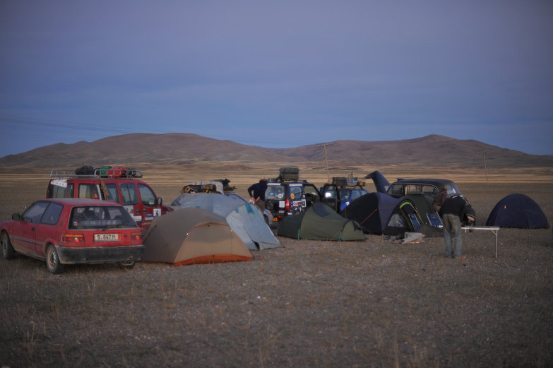 Mongolian Free Camp