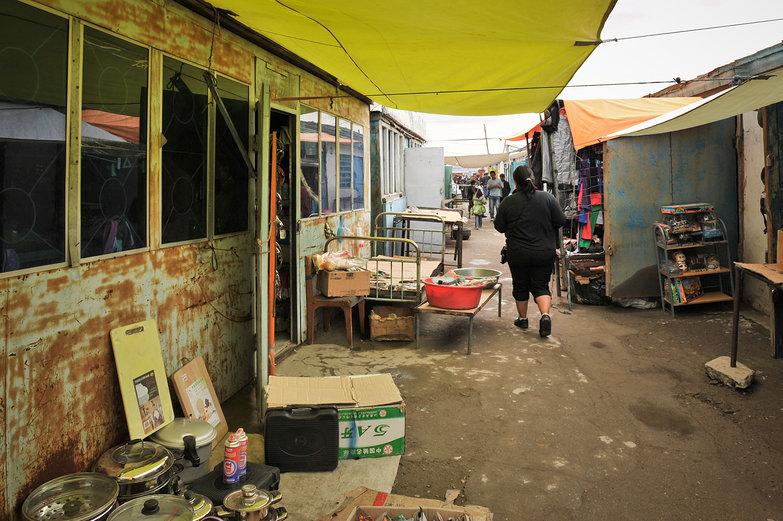 Altai Market