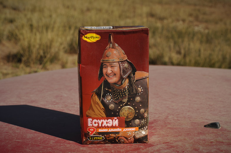 Mongolian Multi-Fruit Juice