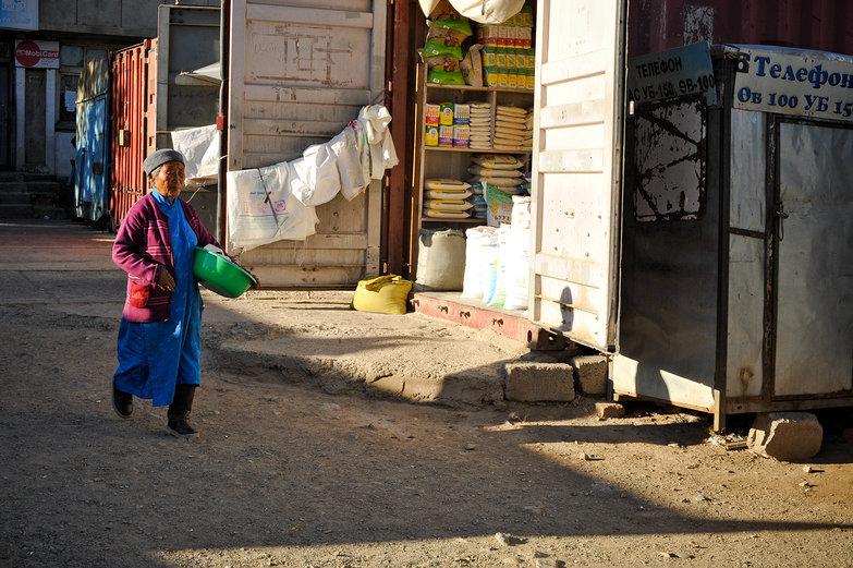 Mongolian Market Woman