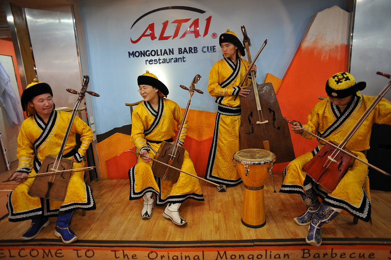 Mongolian Barbecue Band