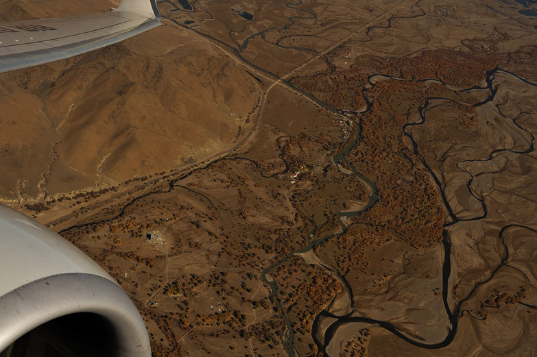 Mongolia From the Sky