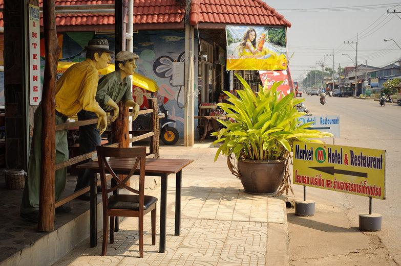 Market Motel, Aranyaprathet