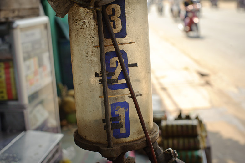 Vietnamese Gas Pump
