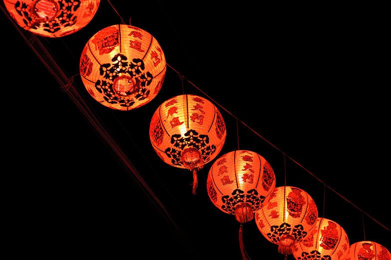 Bao Loc Lanterns