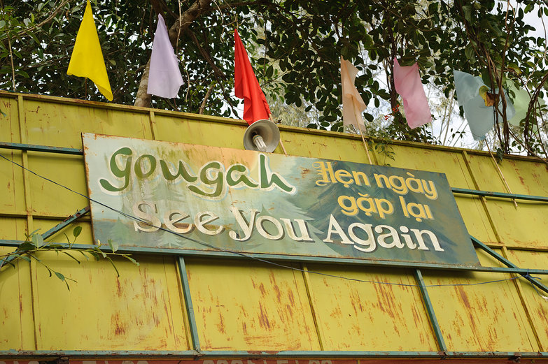 Gougah Falls, See You Again