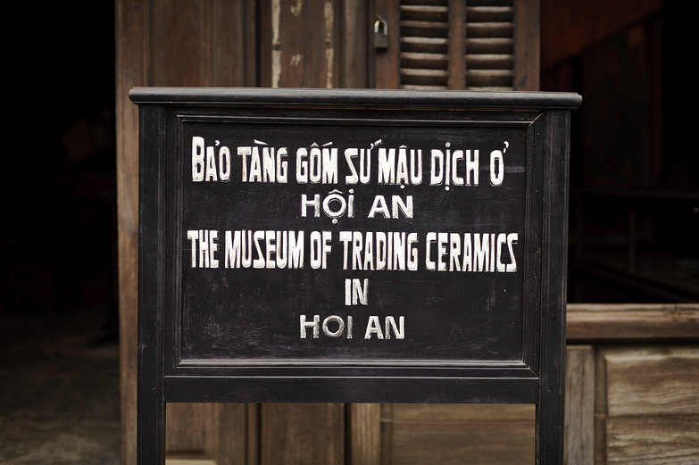 The Museum of Trading Ceramics in Hội An