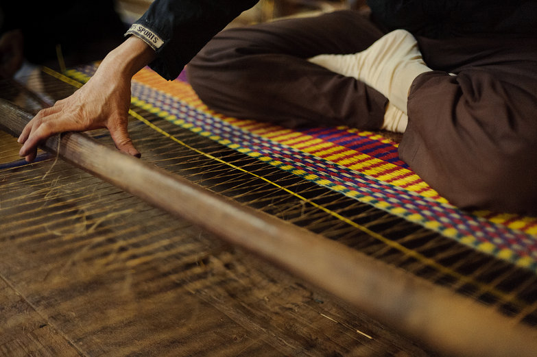 Weaving a Floor Mat, Hội An Handicraft Workshop