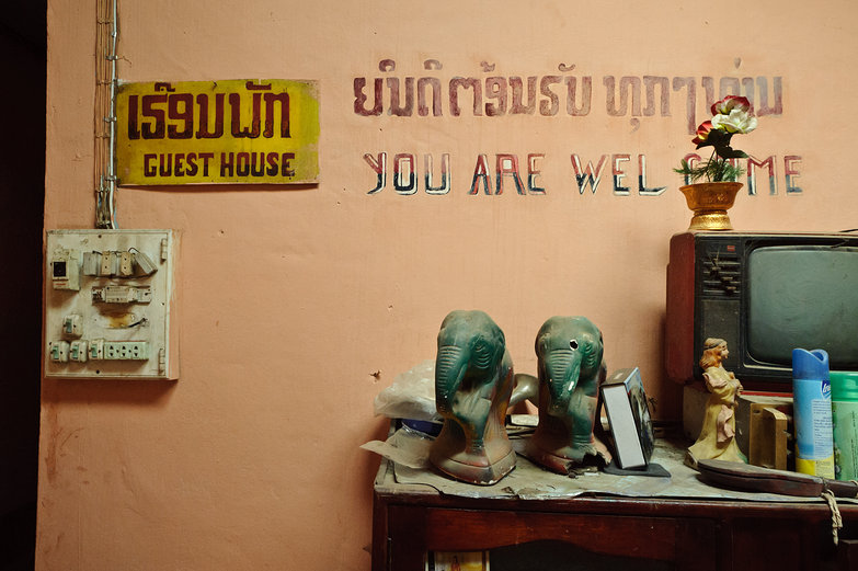Guesthouse, You Are Welcome
