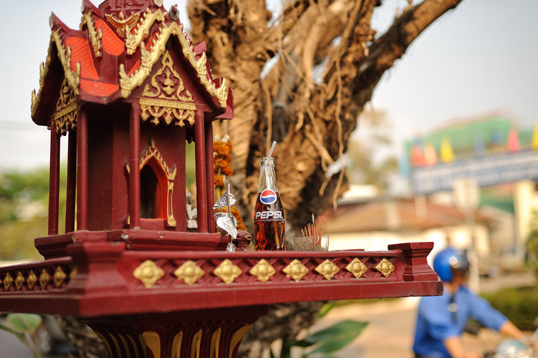 Lao Shrine & Pepsi