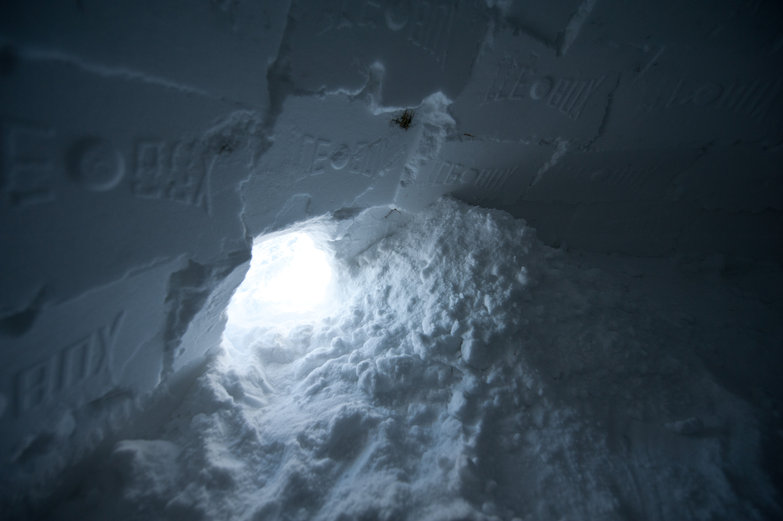 View from Inside the Igloo
