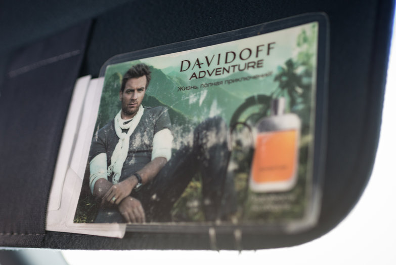 Davidoff Adventure w/ Ewan McGregor
